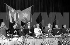 越南与古巴建交60周年:继续撰写光辉的历史