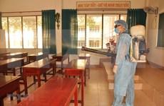 政府总理颁发关于加强新冠肺炎疫情防控工作的通知