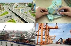 2020年前11月河内引进外资总额32亿美元