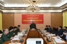 越俄热带中心政府间协调委员会越南分会召开全体会议