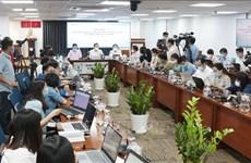 新冠肺炎疫情:胡志明市依法依规严肃处理违反隔离规定的人员