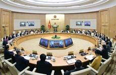 越通社简讯2020.12.2