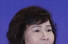 原越南党组委员、原工贸部副部长胡氏金钗受党纪处分