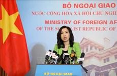 外交部例行记者会:要求中国尊重越南在东海上的主权