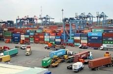 2020年前11个月越南出口额约达2550亿美元