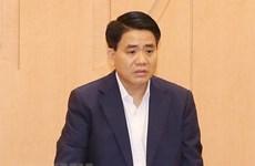 越共中央检查委员会第50次会议:建议给予阮德钟开除党籍处分