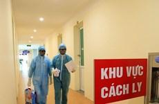 新冠肺炎疫情:胡志明市重启多个隔离区 随时接受隔离者