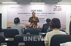 2020年越南纺织品服装出口额有望突破350亿美元