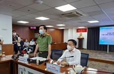 """胡志明市对""""将危险传染病传播给他人""""刑事案件提起公诉"""