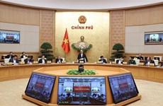 越南政府11月份例行会议:力争2020年国内生产总值增长2.5-3%