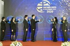 """2020年越南国际贸易博览会首次采取""""实体展+线上展""""的形式举办"""