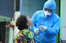 新冠肺炎疫情:胡志明市852名密切接触者中有838人病毒检测结果为阴性