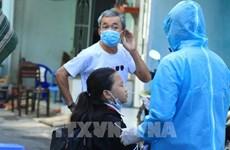 新冠肺炎疫情:越南无新增新冠肺炎确诊病例 新增11例治愈病例