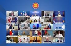 东盟—欧盟关系中的新进展