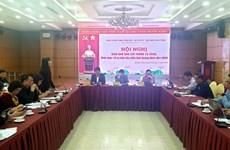 广宁省为刺激旅游需求而举办各种各样节日活动