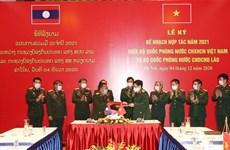 越南与老挝国防部签署2021年合作计划