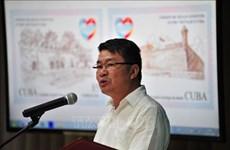 """""""越南-古巴联合发行邮票""""首发仪式在哈瓦那举行"""
