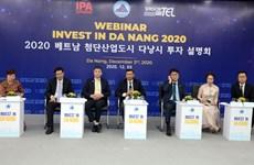 岘港市欢迎韩国企业对高科技领域投资
