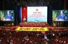 2020年第二届越南各少数民族代表大会隆重开幕