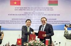 工贸部长:希望Maz-Asia公司将成为越南与白俄罗斯经济合作的成功典范