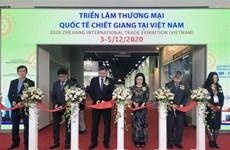 2020年浙江国际贸易(越南)展览会正式开展
