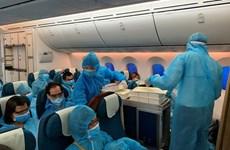 新冠肺炎疫情:将在俄罗斯的近300名越南接回国