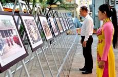 越南世界文化遗产及自然遗产图片展在富国举行
