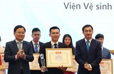 越南青年医师协会第四次全国代表大会隆重开幕