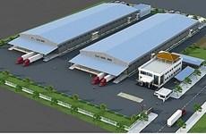 岘港市意大利达纳钢轧厂即将动工