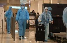 新冠肺炎疫情:将在新加坡的240余名越南公民接回国