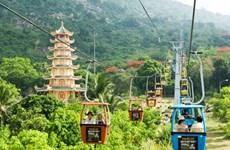 西宁省致力于助推旅游业发展