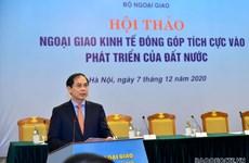 越南经济外交为国家发展做出积极贡献