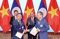 越南电力集团与老挝签署多项购电谅解备忘录