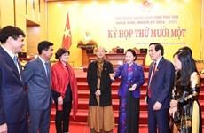 国会主席阮氏金银:富寿省努力同全国一道一边有效地控制疫情一边推动经济社会发展