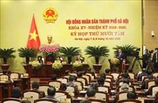河内市第十五届人民议会第十八次会议召开