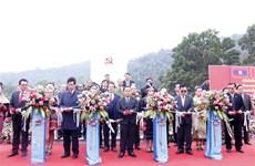 老挝革命遗址揭牌成立