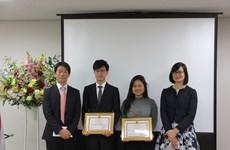 日本向受疫情影响的1000多名越南留学生提供学费津贴