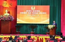 越南政府总理阮春福出席第76次全国公安会议开幕式