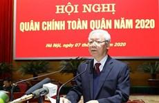 越共中央总书记、国家主席阮富仲出席2020年全军军政会议