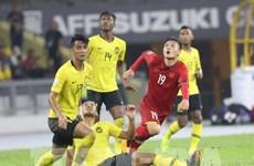 2020年铃木杯东南亚足球锦标赛的举办时间预计推迟到2021年12月