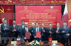 越南与卡塔尔签署关于青年领域的合作备忘录