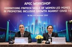 新冠肺炎疫情:APEC利用金融科技助推女性领导的中小微企业复苏发展