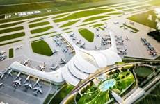 同奈省的龙城国际机场第一项目于12月份开展
