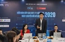 2020年越南信息传媒技术高级论坛:越南着力推进数字化转型