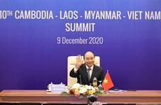 第10届柬老缅越领导人峰会以视频方式召开