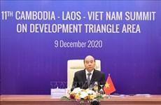 阮春福出席第11届柬老越发展三角区合作峰会