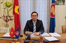 2020年东盟主席年:越南担任东盟基金信托委员会主席