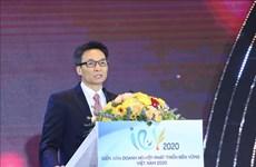 政府副总理武德儋:可持续发展是当务之急