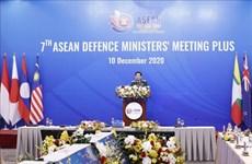继续通过东盟防长扩大会加强合作和伙伴关系
