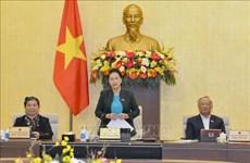 越南国会常务委员会第51次会议闭幕